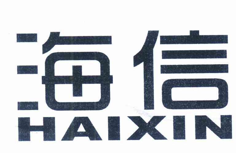 logo logo 标志 设计 矢量 矢量图 素材 图标 768_498