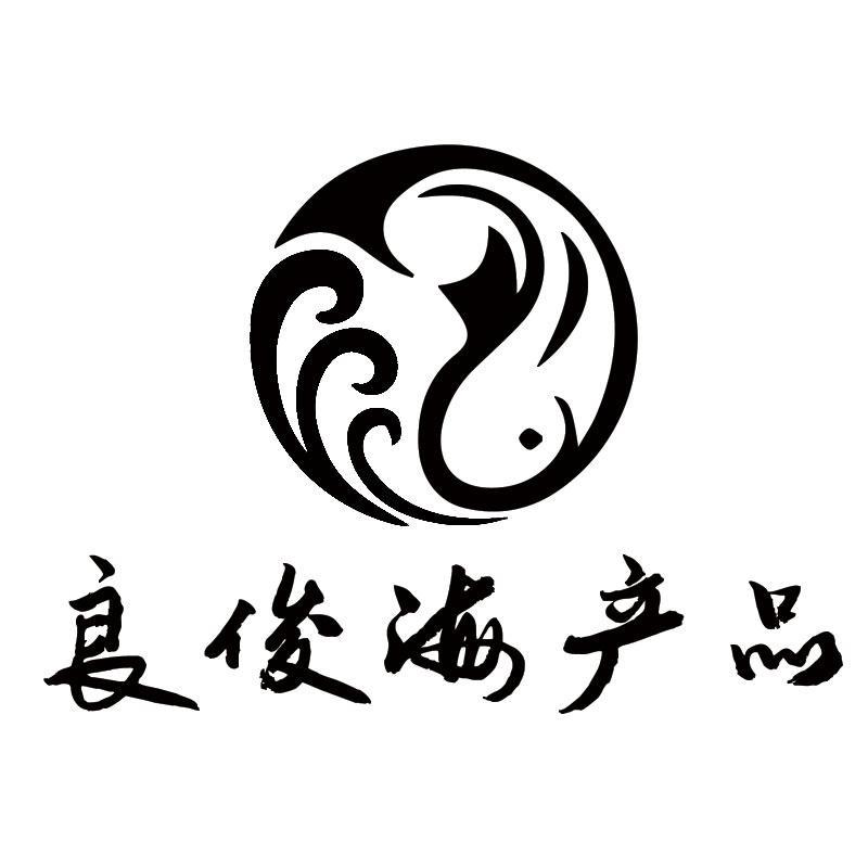 福建海产品企业logo