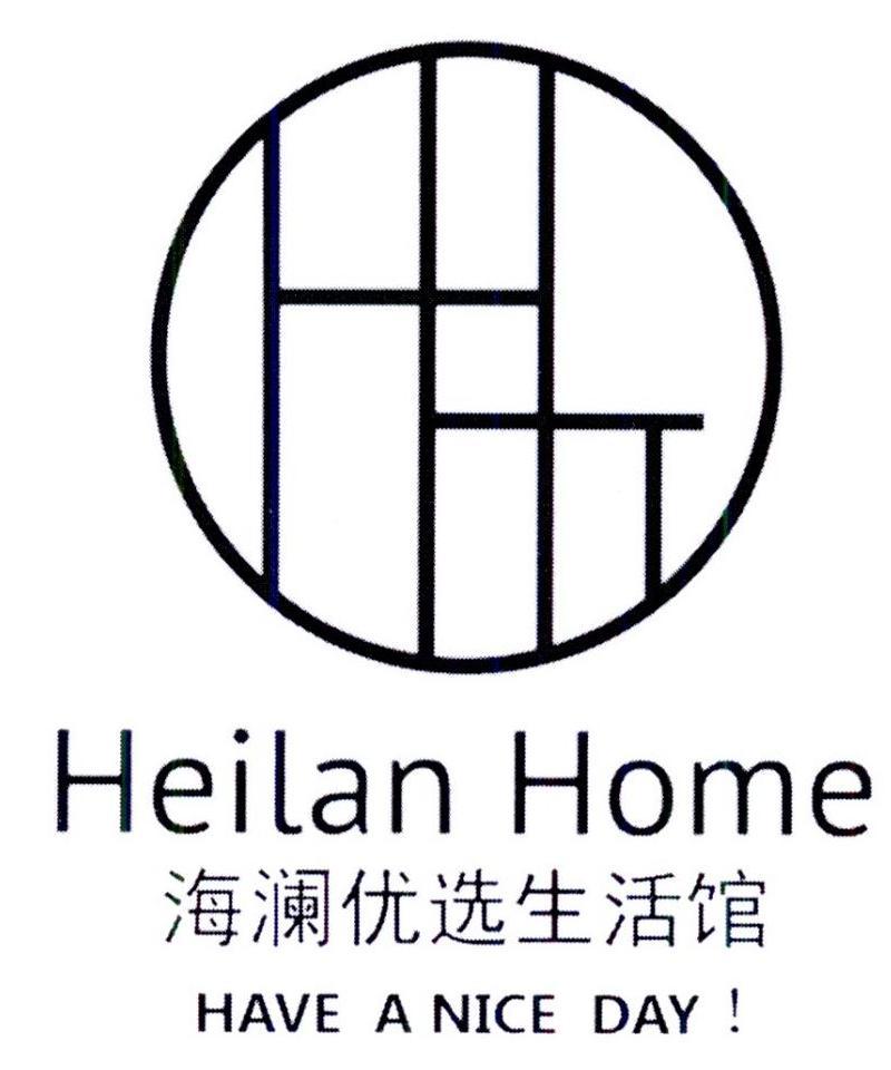 海澜优选生活馆 heilan home have a nice day!商标查询详情