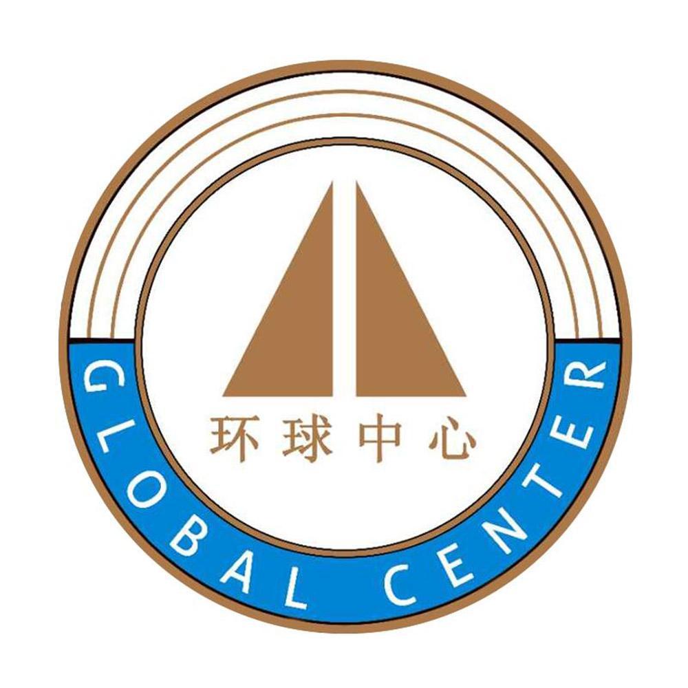 环球中心GLOBALCENTER