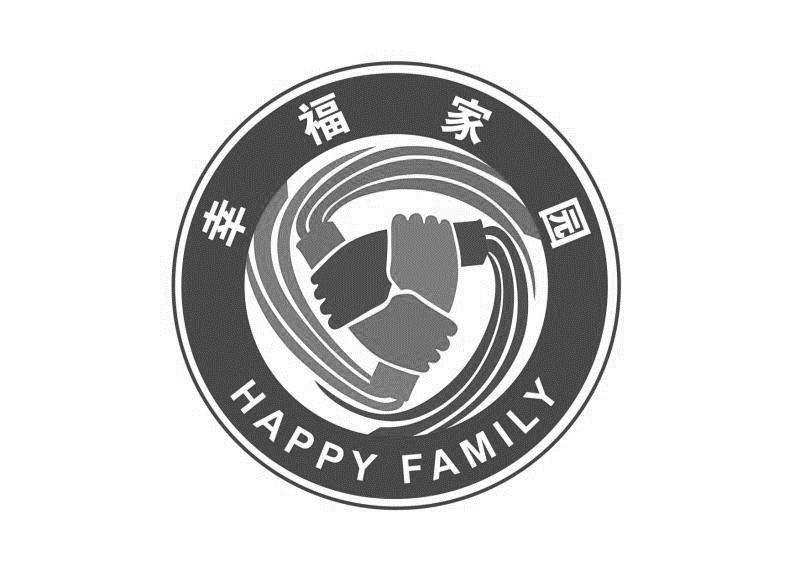 幸福家园 HAPPY FAMILY