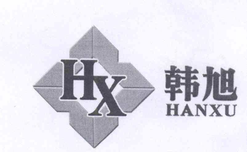 韩旭 HX