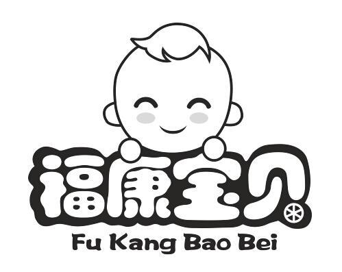 商标状态:  等待注册证发文 申请人:   滕州市万宝童车有限公司  申请